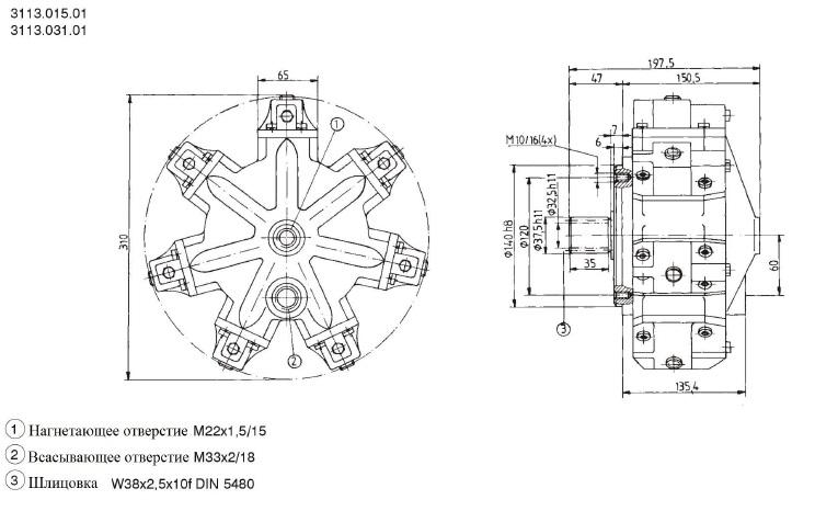 Установочные чертежи радиально-поршневого насоса 3113.031.01 (размеры в мм)